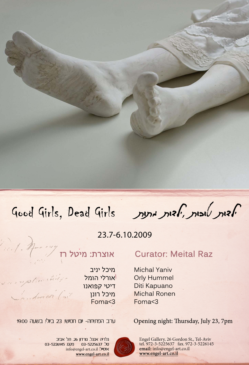 Good Girls, Dead Girls Invitation